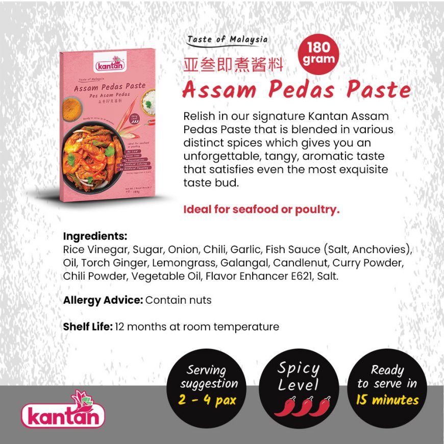 assam-curry-paste-product-info
