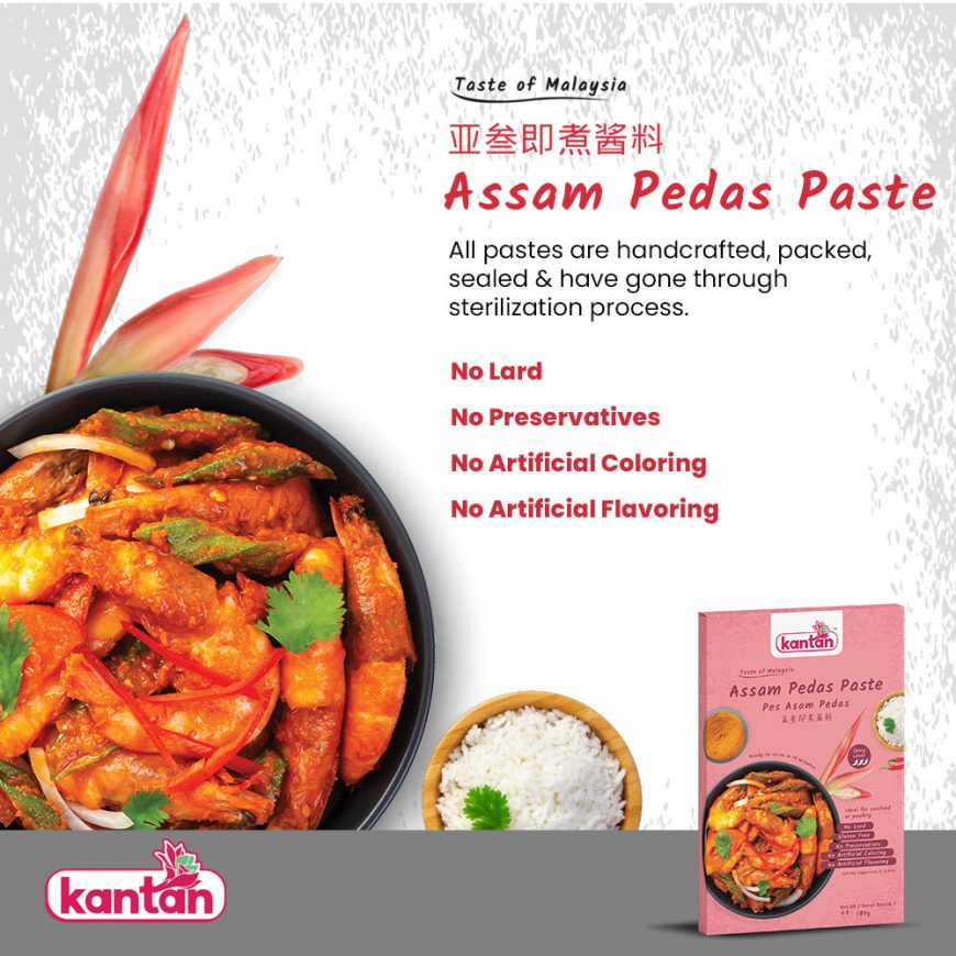 assam-curry-paste-selling-points