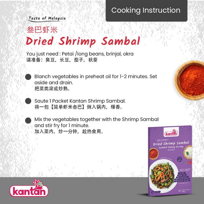 dried shrimp sambal how to cook