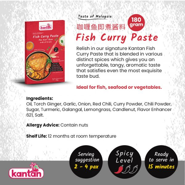 fish-curry-paste-product-info
