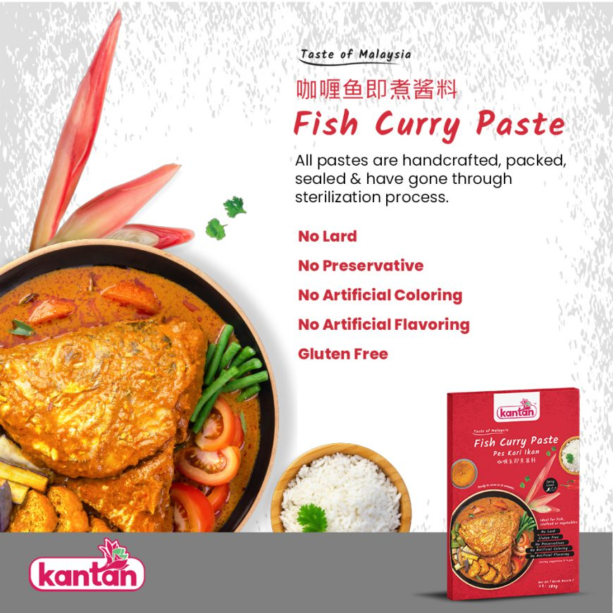 fish-curry-paste-selling-points