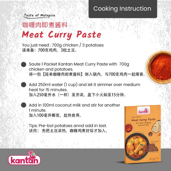 meat curry paste how to cook