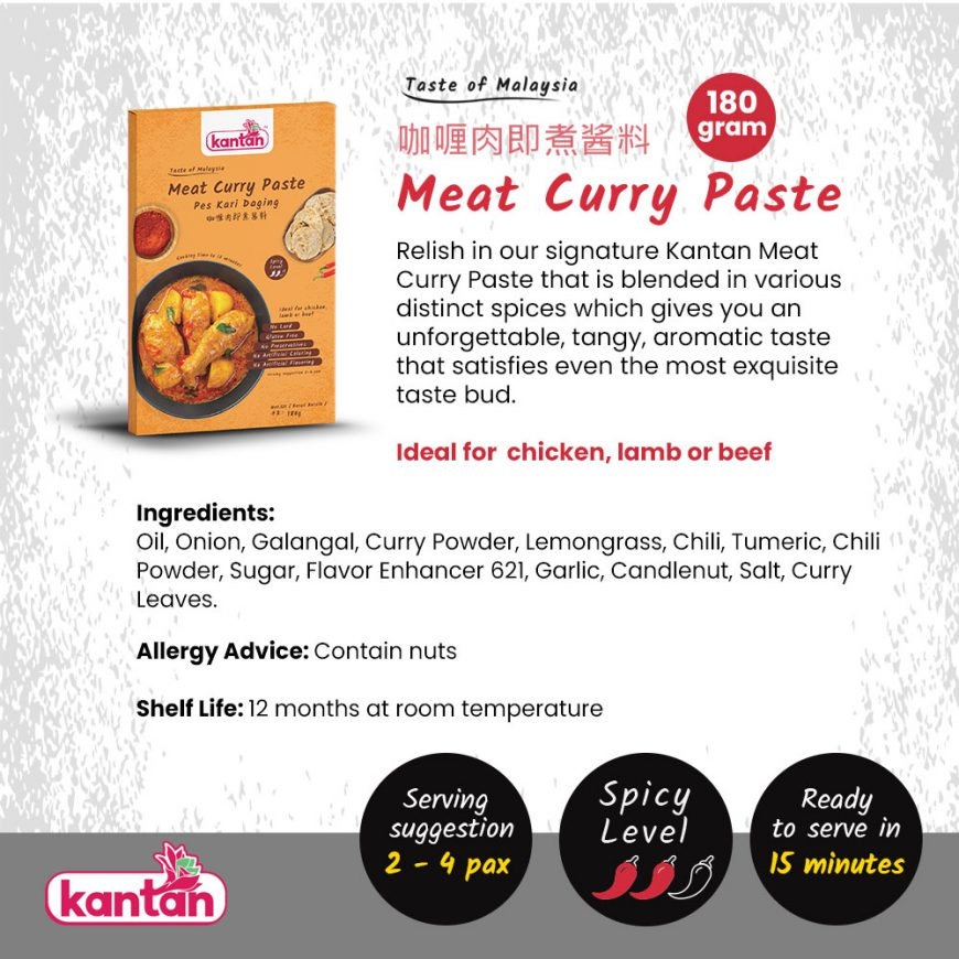 meat curry paste product info