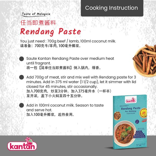 rendang-paste-how-to-cook