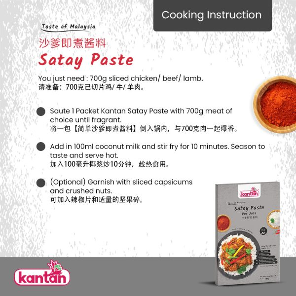 satay-paste-how-to-cook
