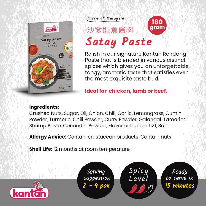 satay-paste-product-info