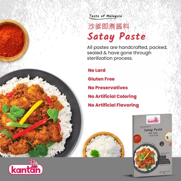 satay-paste-selling-points